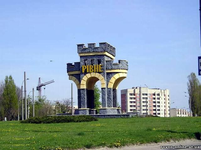 Шлюхі Город Ровно
